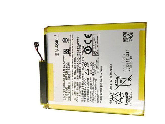 LAPTOP-BATTERIE Motorola JS40