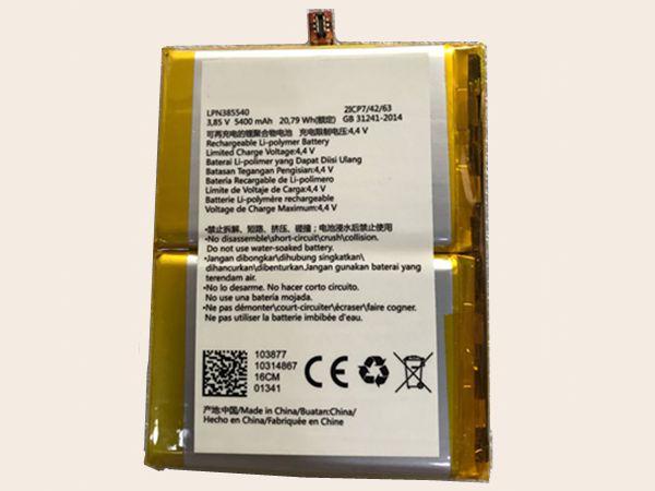 Hisense LPN385540 Handy Akku
